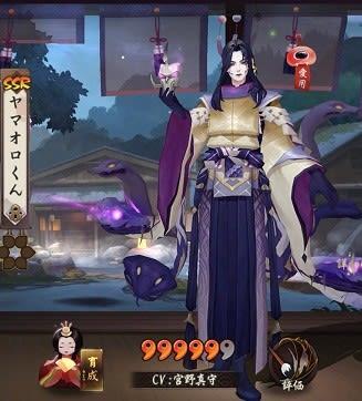 陰陽師 オロチの性能が凄い 蛇化で吸血姫異聞でさえクリアが簡単に