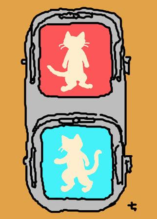 猫と千夏とエトセトラ
