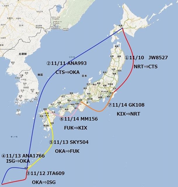 2012年11月10日:WAJ8527便(成田⇒新千歳 A320-200) - 飛行機さつえい奮闘記