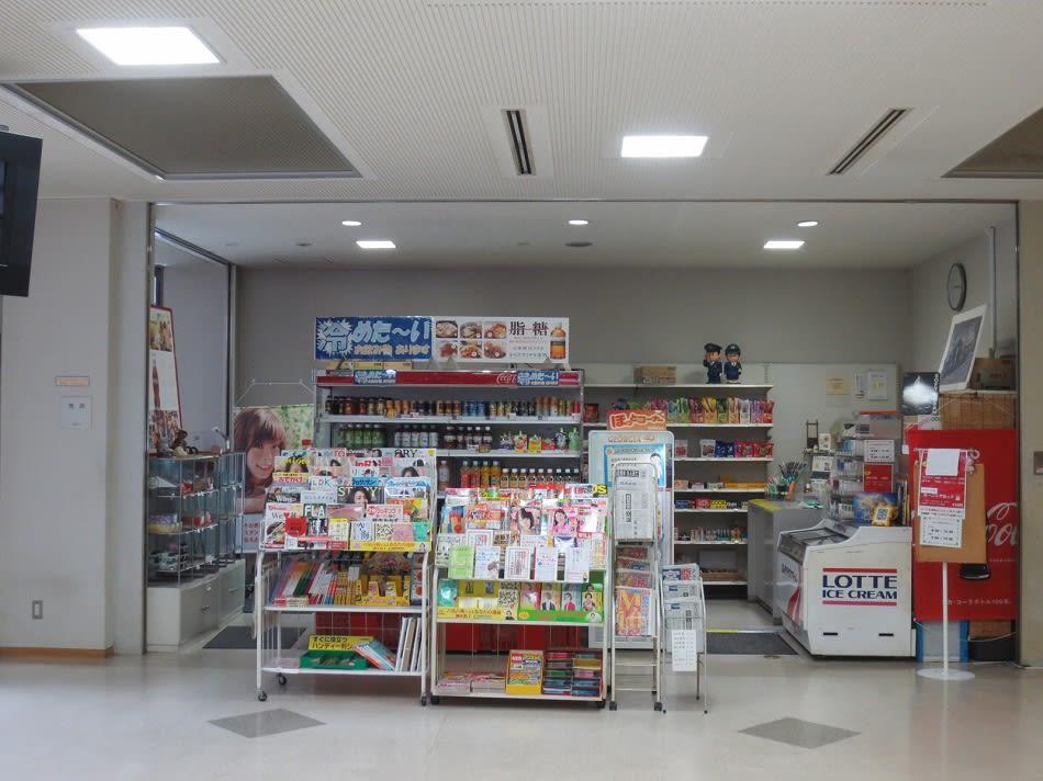 広島 免許 センター