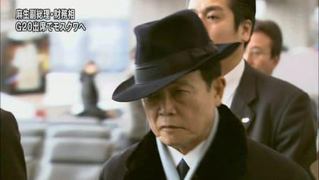 研二 ツイッター 沢田 沢田研二の実家は今どうなっているのか説明します!彼の家はどんな家?