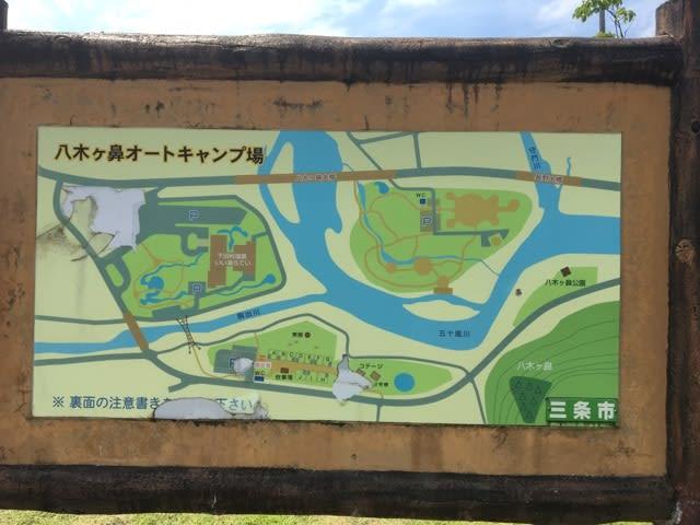 ヶ 鼻 オート キャンプ 場 八木