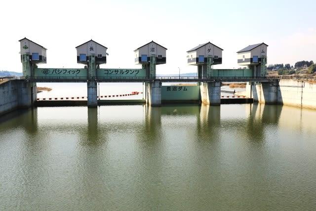 長沼ダム - ダムの訪問記