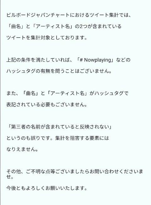 注意 ジェジュンアンチの 東方神起 ユノ チャンミン ファンの人が嘘ツイしてジェジュンの1位を妨害してます P Q
