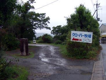 Ushisoto