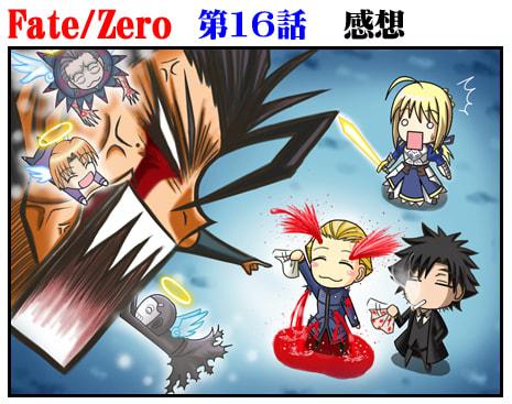 fate zero pixiv 漫画