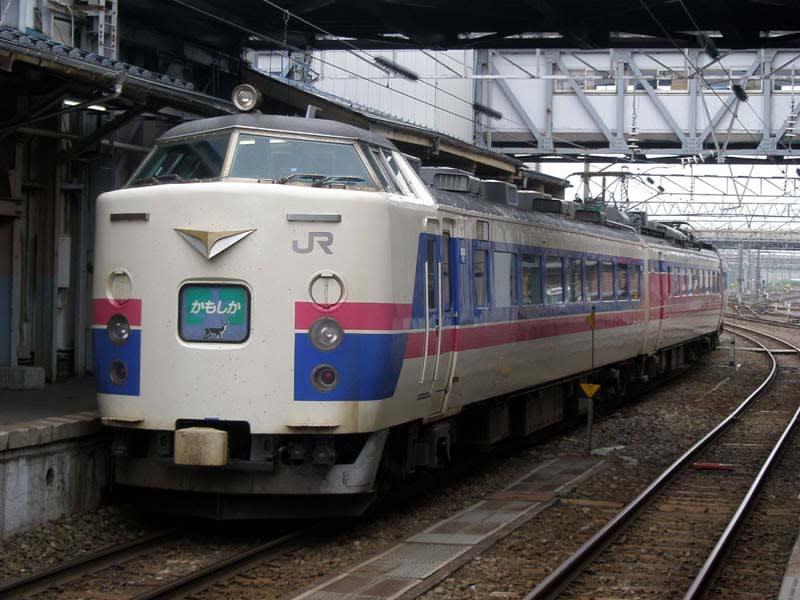JR東日本・特急「かもしか」→「...