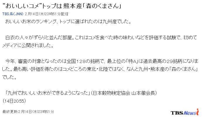 Morikuma2013021504