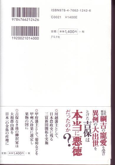Emiya200905b