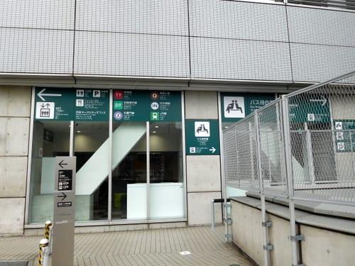 ・渋谷マークシティ「高速バス待合所」リニューアル - バス ...