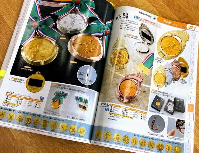 オリンピックのメダルも決まった日