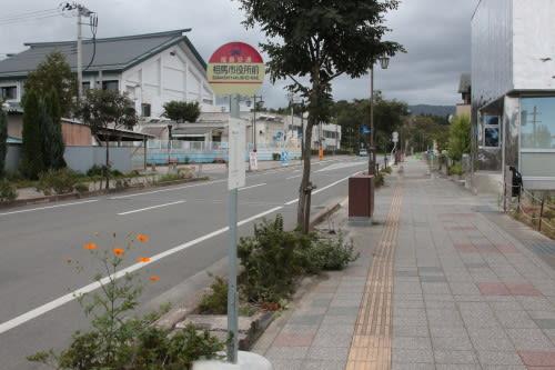 仙台 - 相馬線