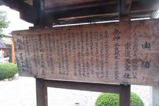 聖徳太子の謎 (聖徳太子はふた...