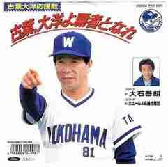 上田龍公式サイトRyo's Baseball Cafe Americain  「店主日記」
