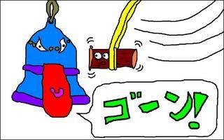 気の早い鐘イラストマウス絵 ヘンな絵ブログ
