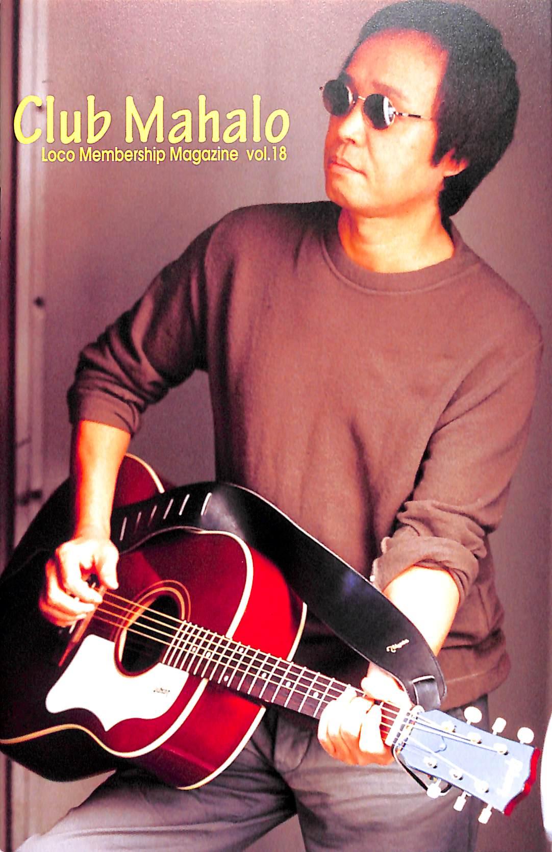 「吉田拓郎 よしだたくろう 特集 只今出品中 アジアの片隅 で レコード コピー ギター弾き語り FANCLUB会報 t co oqKjHMI815 t co nvaOOsEzTU」の画像検索結果
