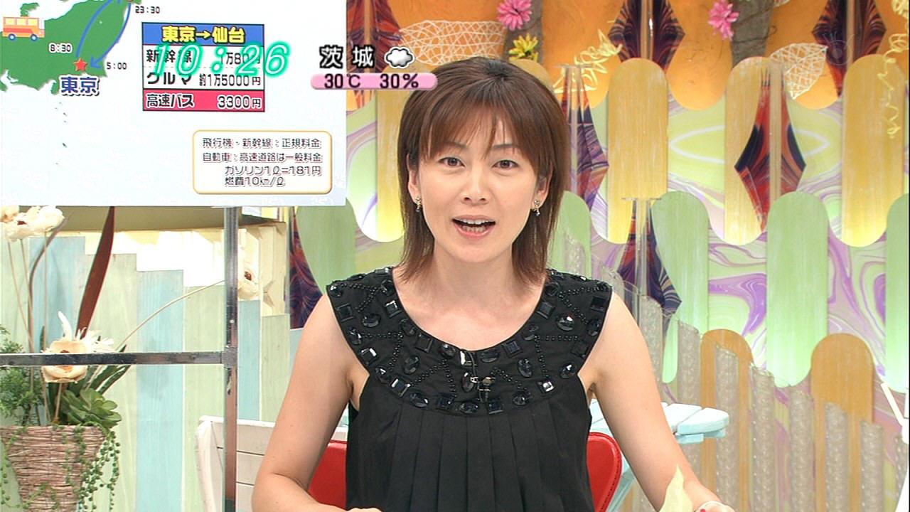 武田祐子 38歳 - 美個体館 ~綺麗な女性、集めます~