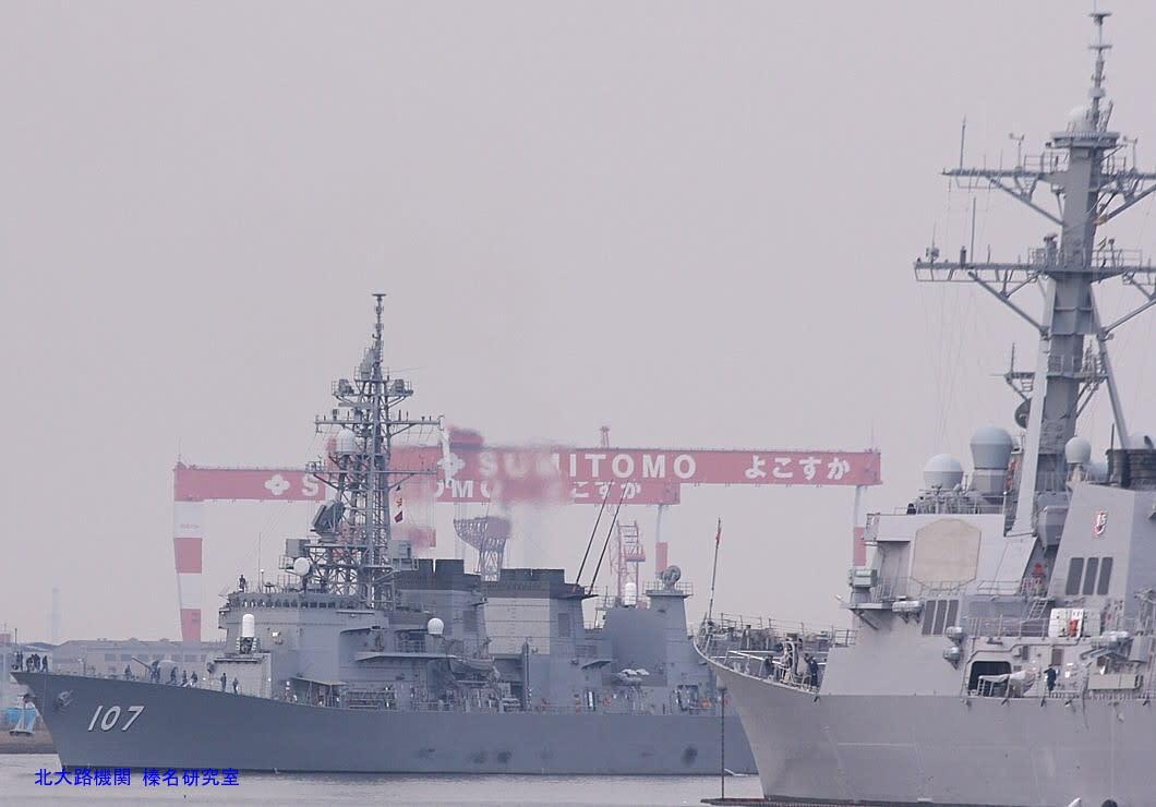 イエメン沖ミサイル攻撃事案、ア...