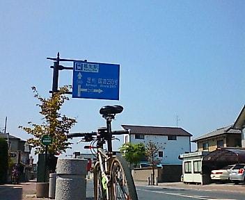 ジオキャッシング「KUZUU Small Park 」