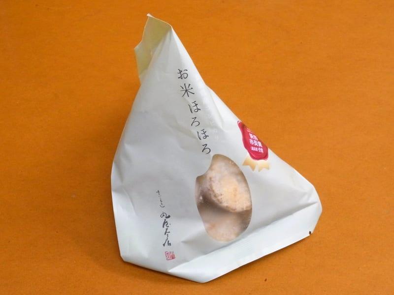 03月28日 お米ほろほろ 包装