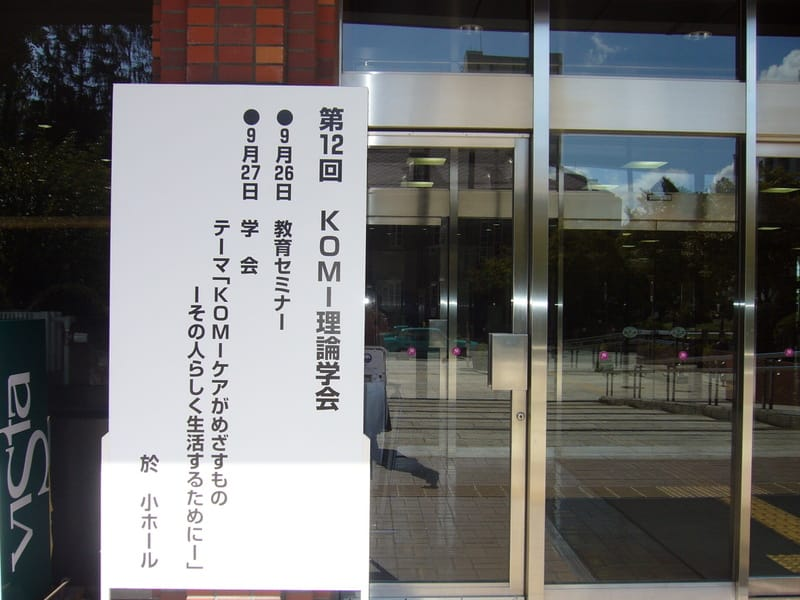 Komi_5
