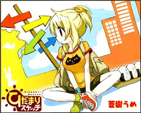 Manga_time_kr_carat_2014_09_p005