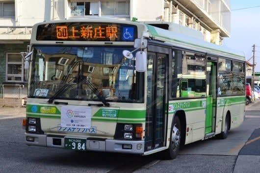 大阪シティバス井高野営業所