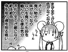 https://blogimg.goo.ne.jp/user_image/54/c1/5029286bad10b7b2769ca590acc42c57.jpg