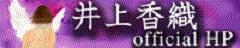 Inoue_120