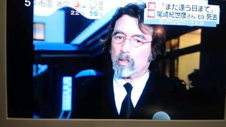 尾崎紀世彦さん逝去 - motoの徒然なるままに…