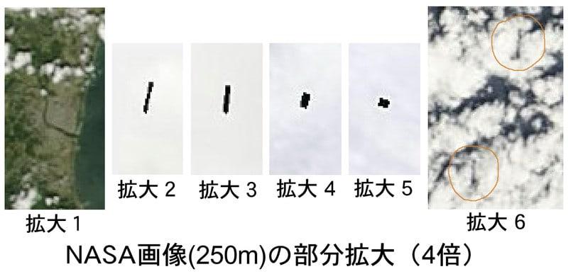 250m4_6