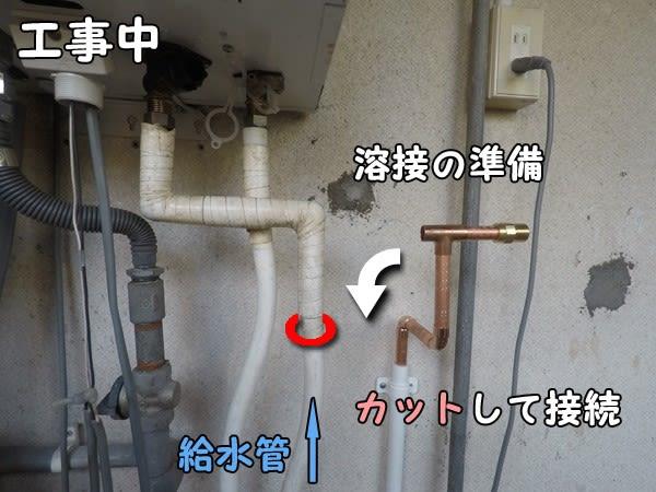 押入れのトイレ化。給水工事
