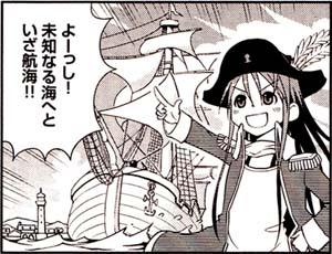 Manga_time_kr_carat_2012_08_p056