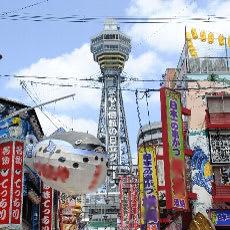 「関西出身でもないのに関西弁を使う人をどう」の質問画像