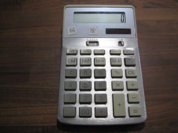 電卓 12桁(KK-1154MS) コンビニ受取可