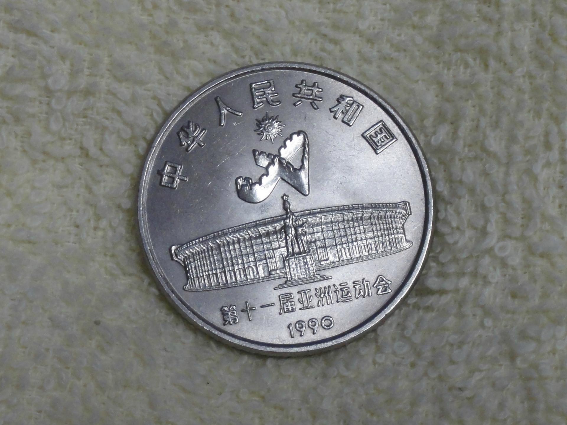 2015年世界陸上競技選手権(北京...