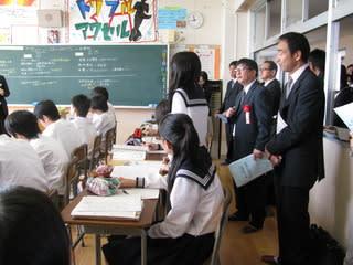 愛知教育大学附属名古屋中学校 ...