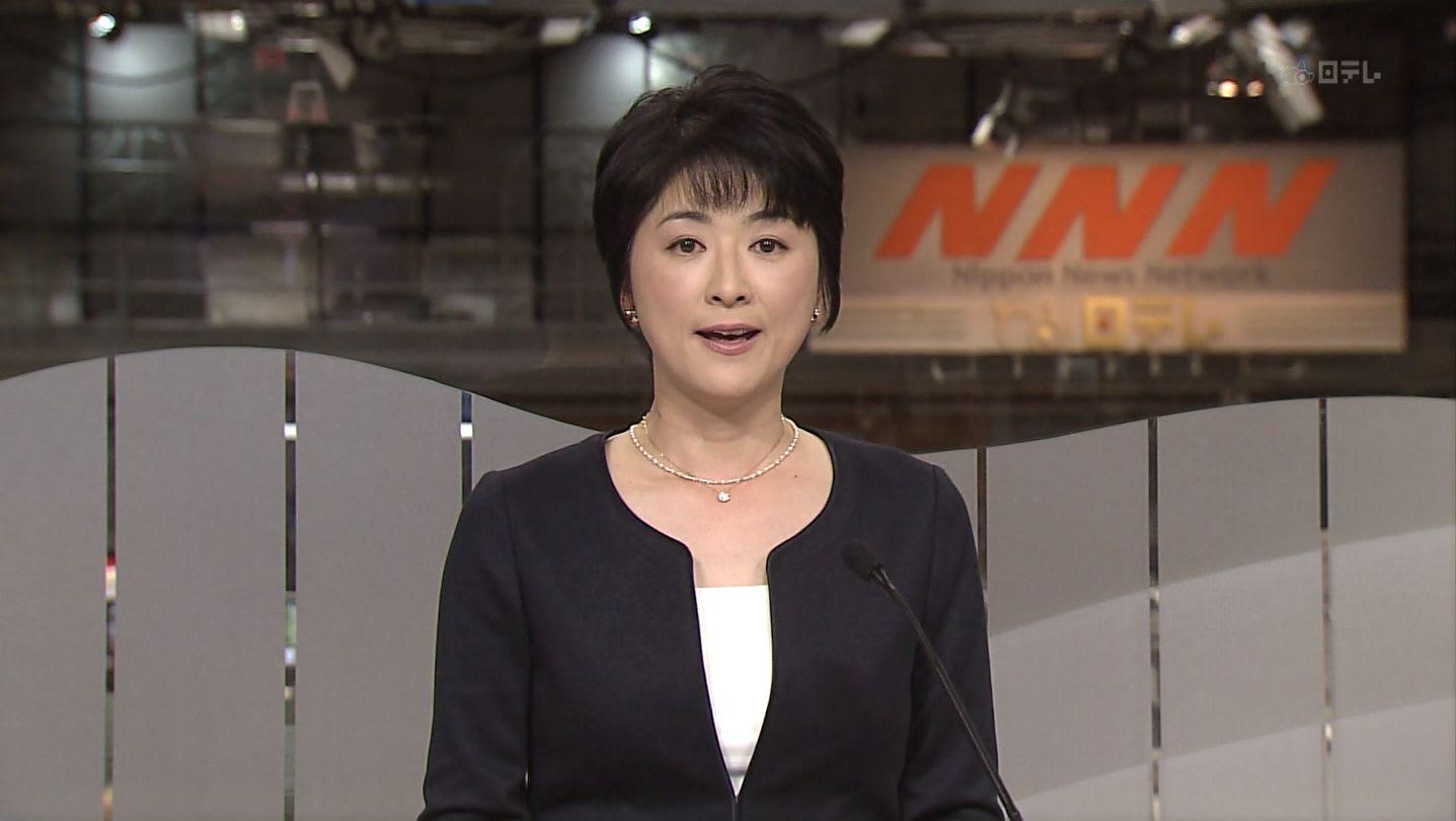 豊田順子 NNNニュース 13/01/01 ...