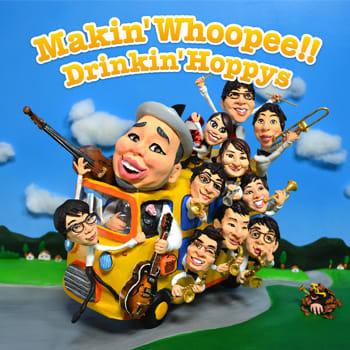 Drinkinhoppys2nd