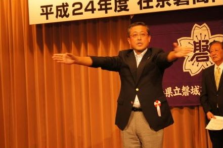 Zaikyo201229