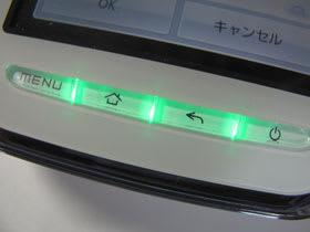 SH-03の着信ランプ:エメラルド