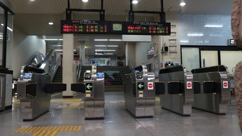 2019年1月20日:新神戸駅(2019年スタートは新幹線!) - NAOの乗り物 ...