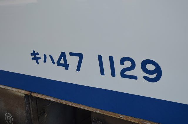 201305260005
