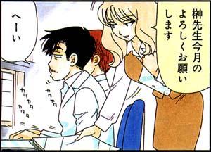 Manga_time_or_2014_09_p003