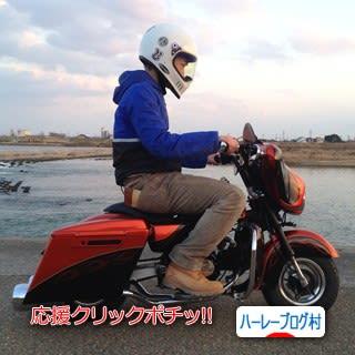 土曜日は動画!!【赤いモンダビ完成!!】&【カマボコ作ってみた!!】2本アップしました(^^♪