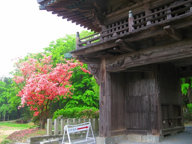 大山寺と大窪寺(最後別格20番大...
