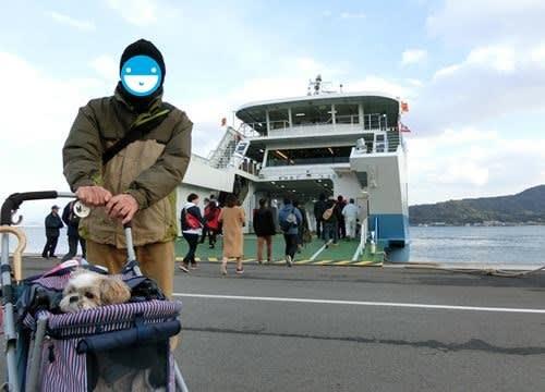 めい 宮島