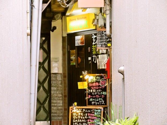 カレーキッチンガサ/カレー/元町 - 大阪グルメ倶楽部