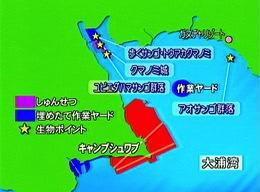 琉球 掲示板