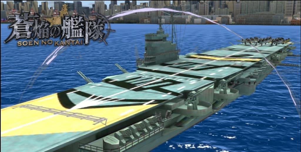 グダグダ の 艦隊 蒼 炎